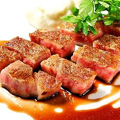 鉄板焼 志野のおすすめ料理1