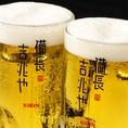 生ビールもOK単品飲み放題1500円!★+500円で1時間延長可能!