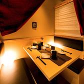 個室です。落ち着きのある空間で大切な方とごゆるりとお過ごしください。