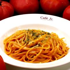 イタリアントマト カフェJr. 藤沢エスタ店のおすすめポイント1