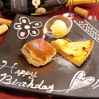 誕生日・記念日の方に『デザートプレート』プレゼント♪