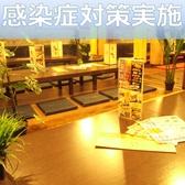 村さ来 静岡駅南口店の雰囲気2