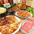 元祖 とり金 津新町総本店のおすすめ料理1