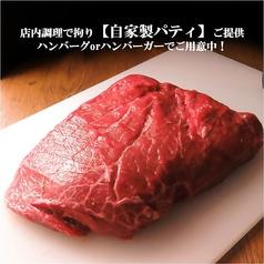 ハンバーグ&ハンバーガー専門店 HUNGRY's 浜松店のおすすめポイント1