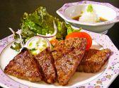 あじ処 乃味芳のおすすめ料理3