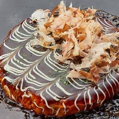 【お好み焼き】豚肉/いか 各