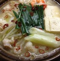 白湯もつ鍋