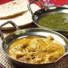 バングラデシュ・インド料理 ミルチのおすすめポイント2