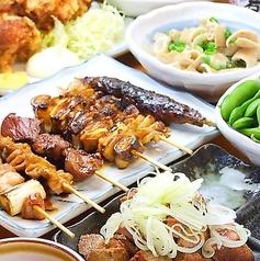 苫小牧ホルモン焼肉 鉄板焼えびすさん 谷津観音隣 上尾店のおすすめ料理1
