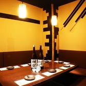 6名~7名様用の個室!ゆっくりと美味しい料理・飲み物をお楽しみください!