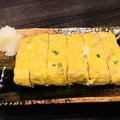 料理メニュー写真シラスと桜エビ入り玉子焼き
