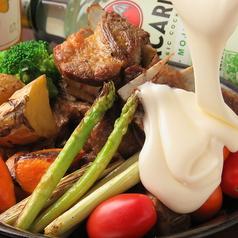 創菜バル酒場 SamaSama サマサマのおすすめ料理1