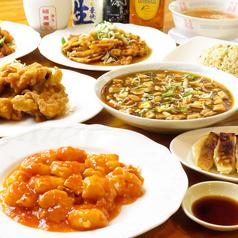 海鴎坊 上海料理の写真