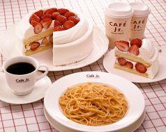 イタリアントマト 青森浜田ドリームタウン店のおすすめポイント1