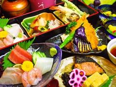 和食処 あきやまの写真