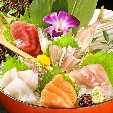 花の舞 稲毛海岸店のおすすめ料理1