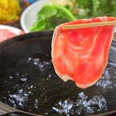 北国の味 北海しゃぶしゃぶ 大通店のおすすめ料理3