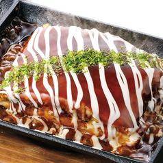 料理メニュー写真まんぷく大阪キャベちー焼き~卵入り~