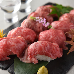 居酒屋 肉屋一家 千葉駅店のおすすめ料理1