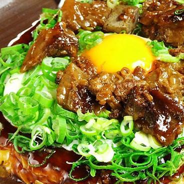 五郎っぺ食堂のおすすめ料理1