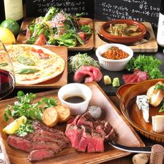 肉バル ステーキゴールド 金とき 静岡駅店の特集写真