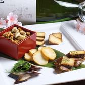 酒食ダイニング KOZOU Zのおすすめ料理3