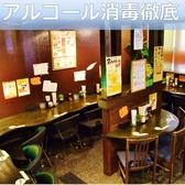 村さ来 静岡駅南口店の雰囲気3