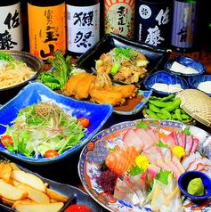 魚の旨い よろこんで 倉敷駅前本店の特集写真