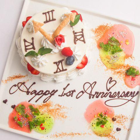 アリスファンに大人気!白ウサギの懐中時計型ケーキ!5000円♪1日限定3個まで!お祝いにも◎