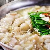 九州男児 仙台駅前店のおすすめ料理2