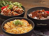 カラオケ歌屋 すすきの南4条店のおすすめ料理2