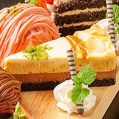 ヘーゼルナッツモカケーキ