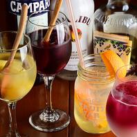 ◆充実の飲み放題