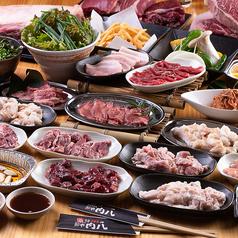 焼肉 卸や肉八 浄心店のおすすめ料理1