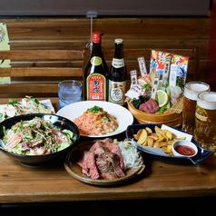 海鮮 和牛居酒屋 強者 久茂地店のコース写真