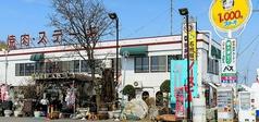 茨戸ガーデン ノースヒルの写真