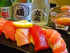 氷見回転寿司 粋鮨イメージ