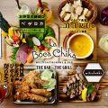 La Boca Chika ボカチカのおすすめ料理1