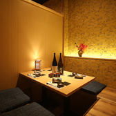 個室 北国の匠 北海道 魚均の雰囲気3