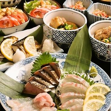 和食ごはん 順風満帆のおすすめ料理1