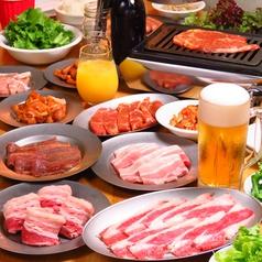 七輪焼肉食べ放題 富士家 青山店のおすすめ料理1