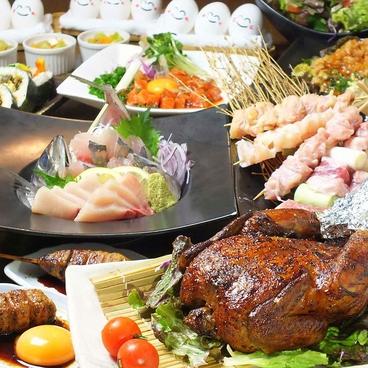もんど 昭和町店のおすすめ料理1