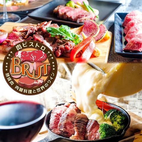 神戸牛肉バル♪お肉にこだわった飲み放題付きコースは4500円から