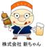うまいもん屋 まる 栄久屋店のロゴ