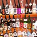 若月のイチオシはドリンクの種類が豊富な飲み放題★ビール、焼酎、日本酒、カクテル…何でもお申し付けください★平日は深夜2時まで営業中!時間を気にせずゆっくりとお楽しみいただけます♪