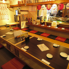 串天ぷら酒場 粋 ikiの写真