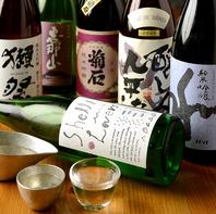 ■全国から厳選した日本酒を常時約20種類用意■