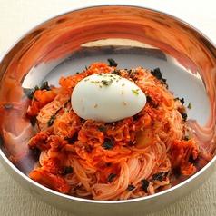 キムチビビン麺