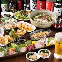 赤坂 十月のおすすめ料理1