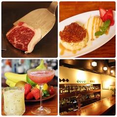 ZUCCA bar&teppanyakiの写真